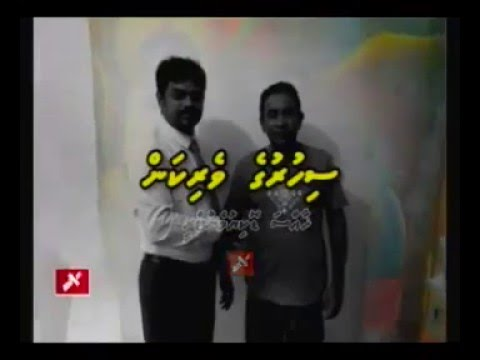 Black Magic Yameen Abdul Gayoom
