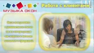 Музыка окон - Магазин(, 2013-03-01T16:18:41.000Z)