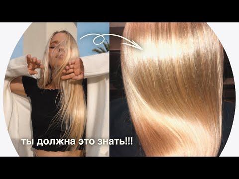 5 Лайфхаков Для Волос 💄Rina