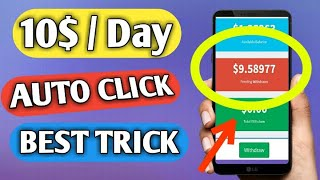 URL shortener unlimited trick With Payment Proof 😘 || URL Shortener Unlimited Trick BEST METHOD