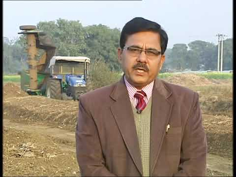 Krishi Darshan / Method of Making Compost