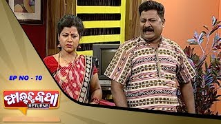 Faltu Katha Returns | Episode 10 | Odia Comedy Show | Tarang Music