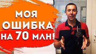 Как заработать МИЛЛИОН рублей за одно действие? Ключевой фактор успеха в тендерах