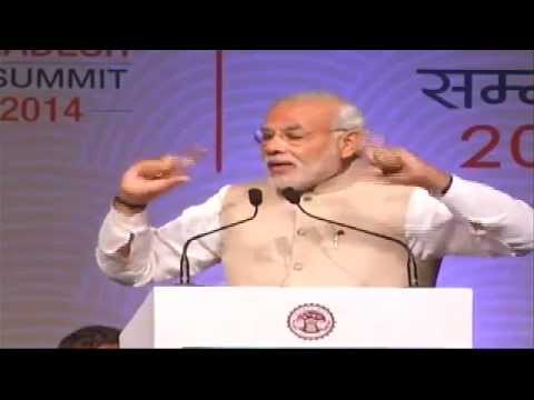 PM Modi at the inaugural session of Global Investors' Summit 2014 in Indore, Madhya Pradesh