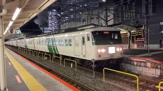 【警笛あり】185系小田原駅発車