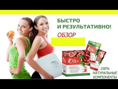 Let Duet - биокомплекс для похудения