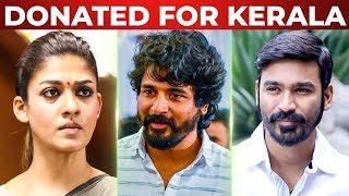 #KeralaFloods Nayanthara, Sivakarthikeyan and Dhanush Donates