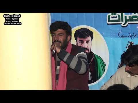 Raja Mohsin vs Raja Azhar pt 3 Mari bagyal 2018 potwari sher