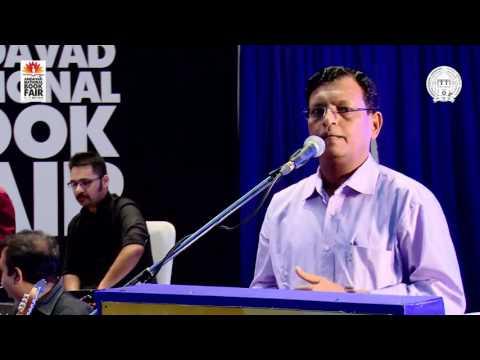 4/5/2017 Triveni : Geet gata chal, Hindi Songs