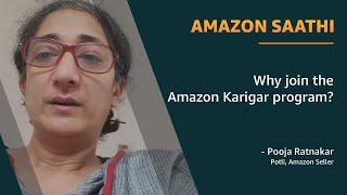 Pooja Ratnakar talks about her experience as a Karigar seller on Amazon | Amazon Karigar
