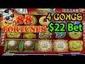 [4K] At Las Vegas High Limit 88 Fortune Slot Machine $22 bet 4 gongs Bonus!!!!!