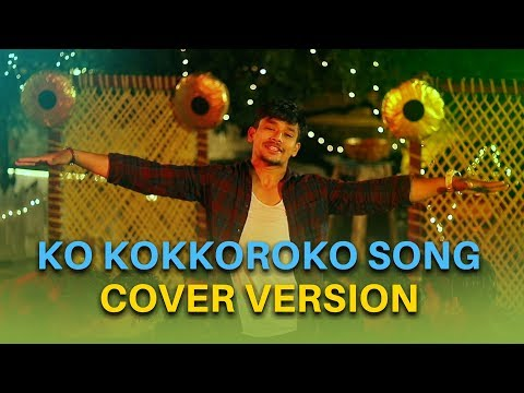 Ko Kokkoroko Cover Song - Vijetha Movie Songs -  Mehaboob Dil se, Swetha Naidu
