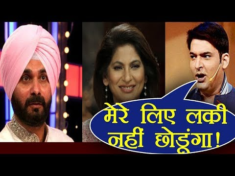 Kapil Sharma Show: Kapil REACTS on Navjot Singh Sidhu getting REPLACED by Archana Puran |FilmiBeat
