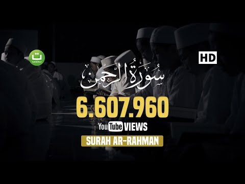 Download Lagu Surah Ar-Rahman -  Beautiful Quran Recitation