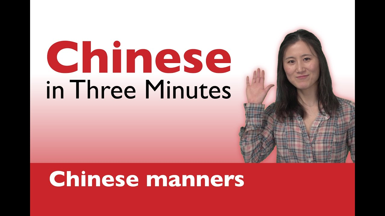 how to learn places in chinese