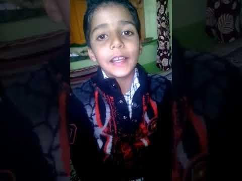 Small boy nateshareef