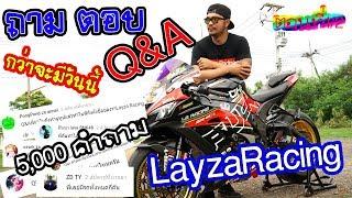 #ตอบคำถาม Q&Aที่ทุกคนอยากรู้เกี่ยวกับ Layzaracing Bigbike ตอนที่1/2