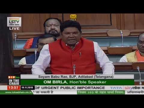 Dr. Satya Pal Singh raising 'Matters of Urgent Public Importance' in Lok Sabha: 19.11.2019