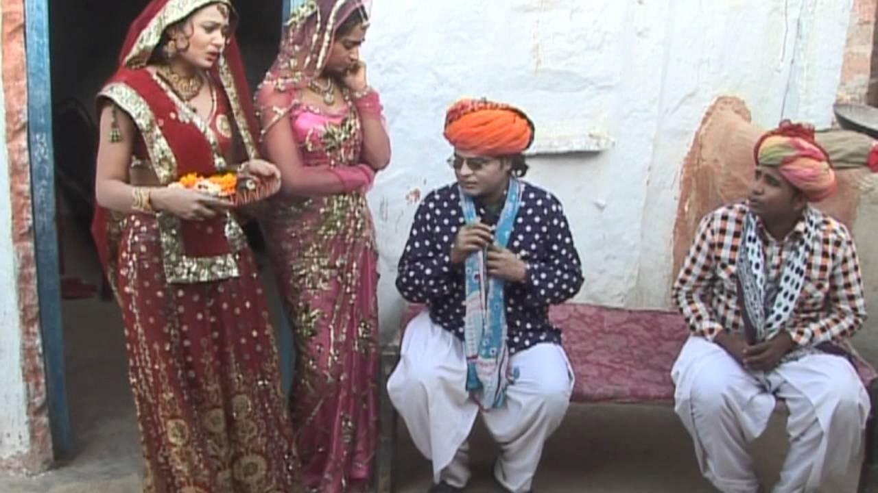 Banna Pyar Ki Kasam 09 Rajasthani Rani Rangeeli Chetak