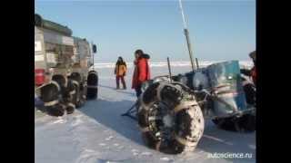 Морская Ледовая Автомобильная Экспедиция 2009