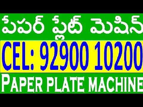 CEL:9391144055,paper plate machine,INDIA,nellore,mahabubnagar,kurnool,guntur,bangalore,chennai,