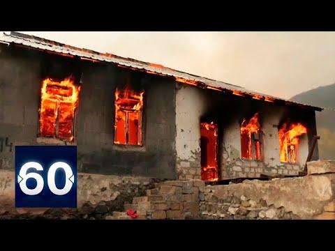 Начался массовый исход армян из Карабаха. 60 минут от 13.11.2020
