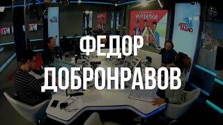 Федор Добронравов спел про старый клен