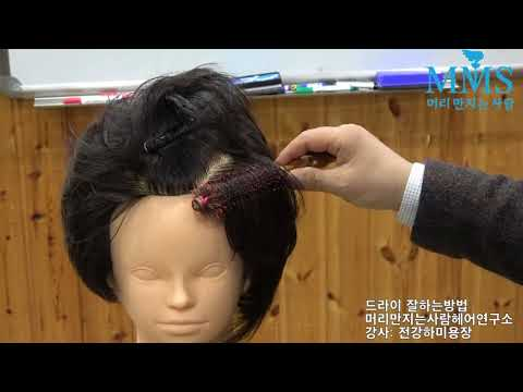 머리영양제