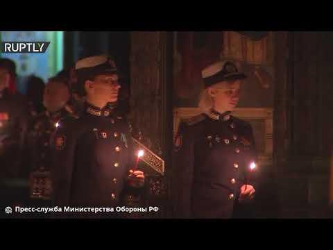 أول قداس عيد الفصح في كاتدرائية القوات المسلحة الروسية