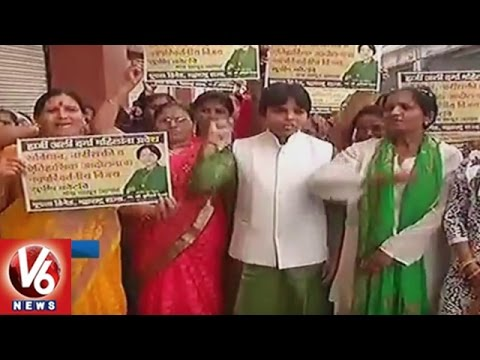 Trupti Desai And Her Followers To Enter Haji Ali Dargah On December 3rd | V6 News
