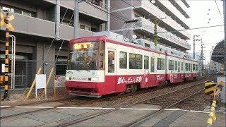 【行先表示機LED化】広島電鉄3900形3905号『京急ラッピング』広電西広島〜東高須