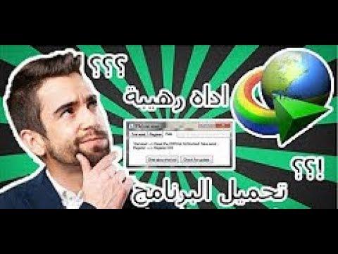 نتائج البحث عن سكس كلاسيك قديم مترجم موقع عرب اون لاين Hot Hard