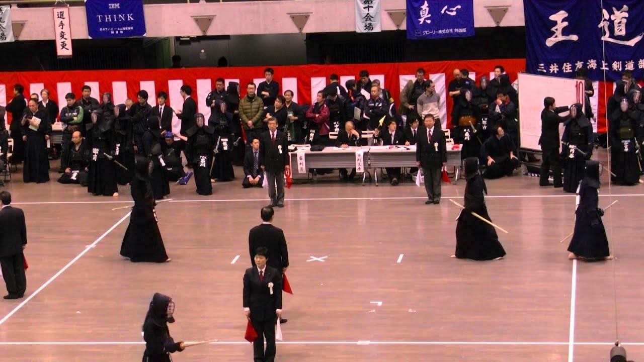 「剣道 試合場」の画像検索結果