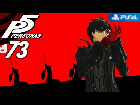 ペルソナ5 │ Persona 5 【PS4】 #73 │ Japanese ver. │ No Commentary Playthrough