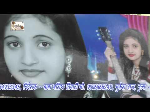 HD Video 2016 New Bhojpuri Best Said Song || Pyar Ha Anokha || Aryan Gupta, Kajal Anokha
