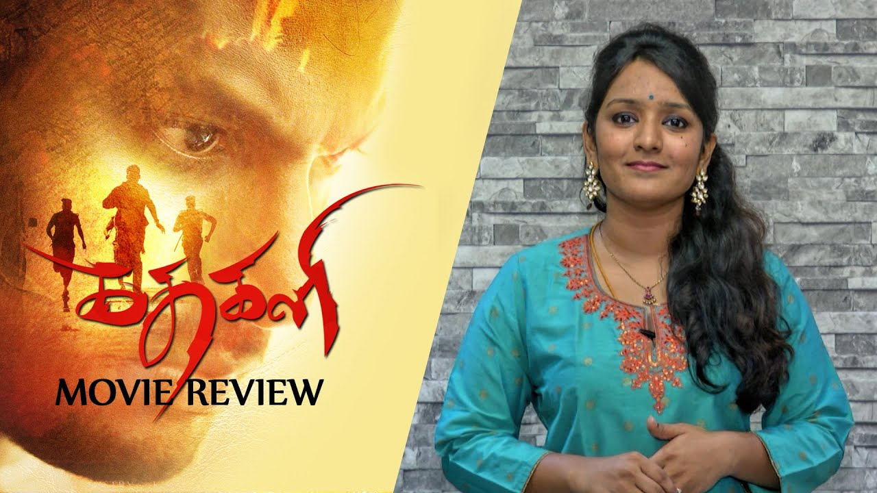 Kathakali movie review - YouTube