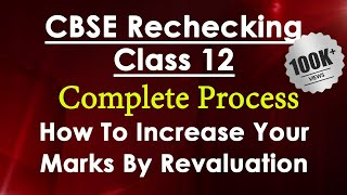 how-to-increase-your-marks-by-rechecking-cbse-class-12-2019-results-revaluation