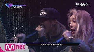 korean reality show unpretty rapstar2 teamwork battle for semi final l kpop rap audition ep08