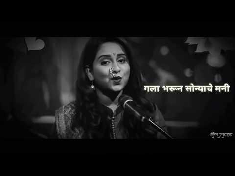 Valhav re nakhava New Marathi lyric|वल्हव रे नाखवा हो वल्हव रे रामा| Mi Dolkar