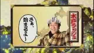 京楽の羽根物.