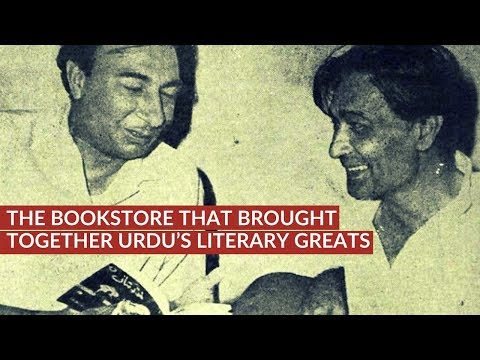 The Bookstore That Brought Together Urdu's Literary Greats