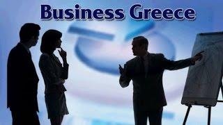 Бизнес в Греции(http://www.businessgreece.gr/ Актуальные предложения о продаже готового бизнеса, коммерческой недвижимости, земельных..., 2014-08-21T03:06:47.000Z)