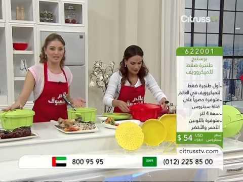 Prestige 4 Liter Microwave Pressure Cooker  | Citrusstv.com | بريستيج – قدر ضغط للميكرويف 4 لتر