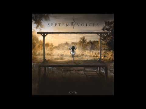 Клип Septem Voices - Законы жизни