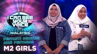 Penyanyi Sebenar Atau Penyamar - M2 Girls | #ICSYVMY