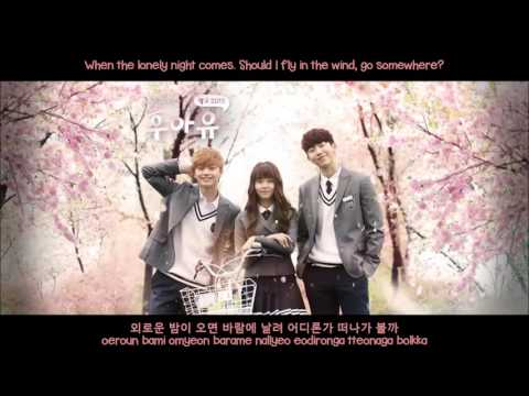 Fly With The Wind   Baechigi ft Punch Who Are You School 2015 OST Part 2 Eng   Han   Rom Lyrics