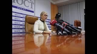Юлия Тимошенко в Днепре наехала на Порошенко