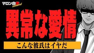 チャンネル登録と高評価お願いします ◎出演:隣の和田さん・よこしま ◎マロン白書Twitter https://twitter.com/maronhakusyo #ジャニーズJr #マロン白書 #ジャニヲタ.