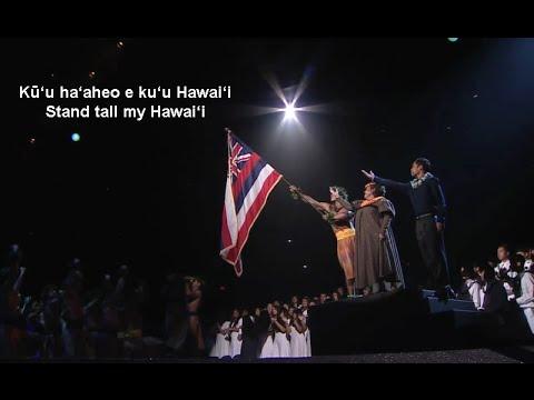 Kū'u ha'aheo e ku'u Hawai'i - Stand tall my Hawai'i - by Kumu Hina Wong-Kalu