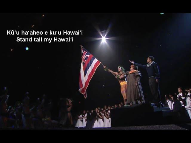 kuu-haaheo-e-kuu-hawaii-stand-tall-my-hawaii-by-kumu-hina-wong-kalu-kumu-hina-a-place-in-the-middle